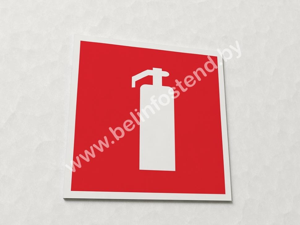 Знаки электробезопасности смотреть пожарная безопасность в отдельных помещениях